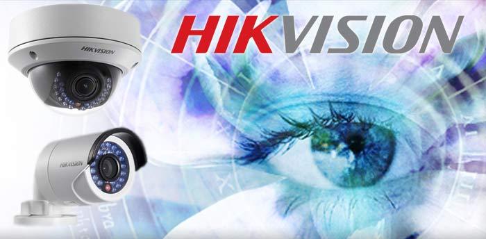 hikvision-surveillance-header